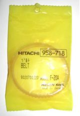 CF Hitachi P20ST Parts - Replacement Belt